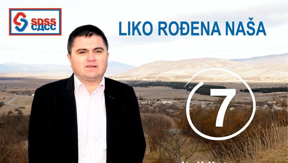 Milan Uzelac novi  predsjednik SDSS-a : primjer  suživota  Srba i  Hrvata u Udbini  je  najbolji  u  Hrvatskoj